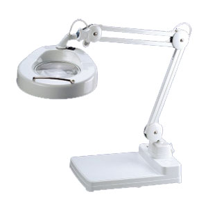 Reizen Magnifying Lamp w/ Flex-Arm and Table Base
